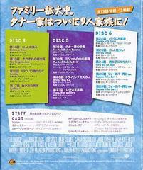送料無料有/[DVD]/フルハウス <フィフス> セット2 [期間限定生産]/TVドラマ/SPFH-10