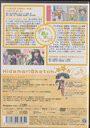送料無料有/[DVD]/ひだまりスケッチ×☆☆☆ 5 [通常版]/アニメ/ANSB-9589