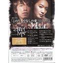 送料無料有/「このろくでなしの愛」ビジュアル・オリジナル・サウンドトラックDVD/TVサントラ/GNBP-6007