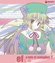 送料無料/[Blu-ray]/ef - a tale of melodies. 1 [初回限定生産] [Blu-ray]/アニメ/GNXA-1010