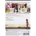 送料無料有/藤川ゆりDVD love navi 八戸/藤川ゆり/PCBP-11896