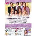 送料無料有/ビバリーヒルズ高校白書 シーズン3 コンプリートBOX Vol.1/TVドラマ/PPS-114565