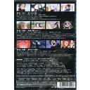 送料無料有/[DVD]/ドラゴノーツ -ザ・レゾナンス- Vol.3/アニメ/GFBA-14