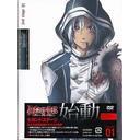 送料無料有/D.Gray-man 2nd stage 1 [初回生産限定版]/アニメ/ANZB-3141