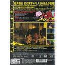 送料無料有/蛙男商会のホラーナイト/TVドラマ/GNBD-1441