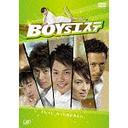 送料無料有/BOYSエステ DVD-BOX/TVドラマ/VPBX-13905