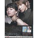 送料無料/[DVD]/このろくでなしの愛 ディレクターズ・カット版 DVD-BOX 1/TVドラマ/GNBF-1217