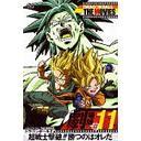 送料無料有/[DVD]/DRAGON BALL THE MOVIES #11 ドラゴンボールZ 超戦士撃破!! 勝つのはオレだ/アニメ/DSTD-7861