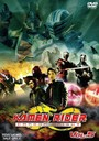 送料無料有/[DVD]/KAMEN RIDER DRAGON KNIGHT VOL.5/特撮/DSTD-8565