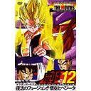 送料無料有/[DVD]/DRAGON BALL THE MOVIES #12 ドラゴンボールZ 復活のフュージョン!! 悟空とベジータ/アニメ/DSTD-7862