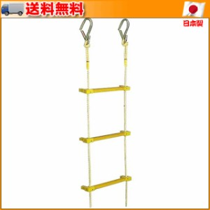 (ab-1065084)縄はしご 小カギ付 5m 12012(送料無料)