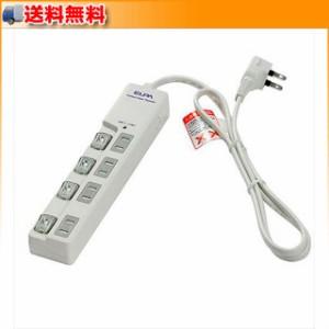 (送料無料)LEDランプスイッチ付きタップ上 WLS-LU410MB(W)