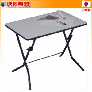 (ab-1094882)スタンドタッチテーブル ニューグレー・ブラック 完成品 SB-750W(送料無料)