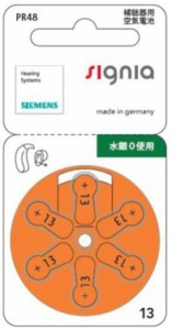 補聴器用空気電池 シーメンス電池 PR48(13) 【オレンジ色】 10パックセット