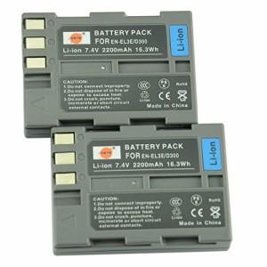 DSTER アクセサリ Nikon EN-EL3E 互換 カメラ バッテリー 2個 対応機種 D70 D70S D80 D90 D100 D200 D300 D300S D700