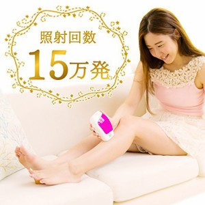 アイリスオーヤマ 光脱毛器 エピレタ 全身用 EP-0115-P