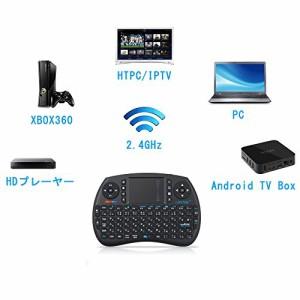 ESYNIC 2.4GHz ミニワイヤレスキーボード 92キー Raspberry PI等対応
