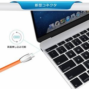 USB Type C ケーブル 【 2本セット 1.2M 】 CHOETECH プレミアム TPE USB-C to USB-A ケーブル Xperia XZ / LG G6 / HTC 10 / Ze