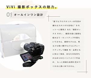 ViVi撮影ボックス Sサイズ led ledライト 撮影キット 撮影ブース LED照明内蔵 ライト付き ディフューズボックス 小物商品撮影 撮