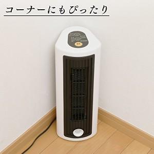 アイリスオーヤマ セラミックファンヒーター 人感センサー付き ホワイト JCH-TW122T-W
