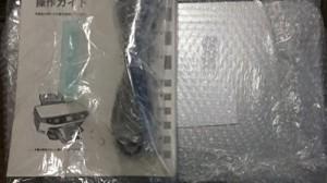 エプソン カラリオ・プリンタ PM-A890 複合機