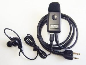 EME-57A アルインコ イヤーフック式イヤホンマイク PTTロック付き 同時通話対応