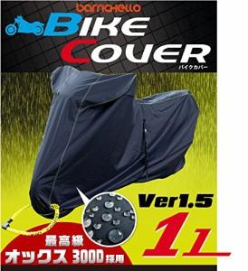 Barrichello(バリチェロ) バイクカバー 1Lサイズ 高級 オックス 300D 使用 厚手 生地 防水 PCX Ape シグナスX