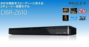 """""""東芝 REGZA ブルーレイディスクレコーダー ブルーレイ3D対応 (USB HDD録画対応) DBR-Z610"""""""