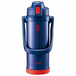 象印 ( ZOJIRUSHI ) 水筒 直飲み スポーツタイプ ステンレスクールボトル 2.06L オレンジネイビー SD-BB20-AD