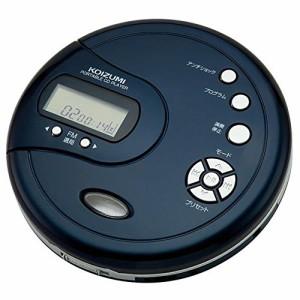 コイズミ ポータブルCD SAD-3902/A [ブルー]