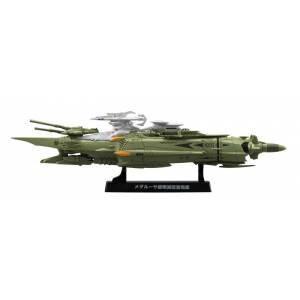コスモフリートスペシャル 宇宙戦艦ヤマト2202 メダルーサ級殲滅型重戦艦 約190mm ABS製 塗装済み完成品フィギュア