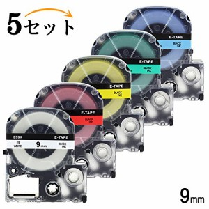 AKEN キングジム テプラPRO テープカートリッジセット 9mm 白 SS9K SC9B SC9G SC9Y SC9R 長さ8m 互換品 テプラ テープ tepra SR150 5本