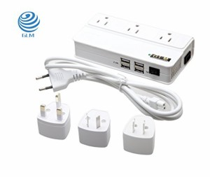 GLM 海外旅行用変圧器 変換プラグ付き 100V-240V to 100V 変換 四つUSBポート 230W 1年保証 PSE認証