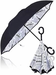 Hizak 逆さ傘 メンズ レディース 子供 逆折り式傘 逆開き UVカット 撥水 耐風 逆さま 濡れない 「 日傘 ビジネス 車 逆折 長傘 」「 自立