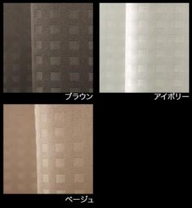 ドレープ カーテン 2枚組 3サイズ同一価格 形態安定加工 幅100cm×丈200cm ブラウン