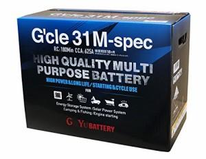 G&Yu[ジーアンドユー] マリンレジャー用バッテリー G'cle31M-spec [互換品:M31MF]