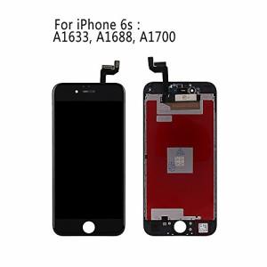 YPLANG iPhone 6s フロントパネル 液晶パネル タッチパネル 修理用交換用LCD デジタイザー 修理工具付き (黒)
