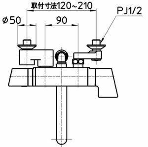 三栄水栓 バス用混合栓 サーモシャワー混合栓 手元ストップシャワ付き