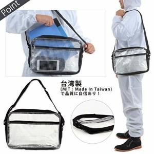 エンジニアバッグ 透明バッグ クリーンルーム 中型 A4サイズ 透明