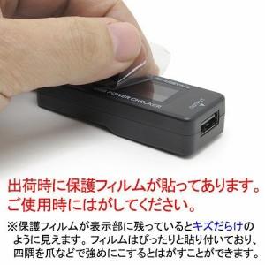ルートアール QC2.0対応 USB簡易電圧・電流チェッカー 積算機能・時間・ワットVA同時表示対応 RT-USBVAC3QC
