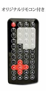 Amaze ポータブルDVDプレイヤー 15.6インチ美麗ワイド液晶 黒 DVP-16