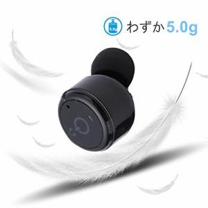 Bluetooth 4.2 イヤホン スポーツ 高音質 防汗 防滴 スポーツイヤホン 軽量 片耳 両耳とも対応 マイク内蔵 ハンズフリー 音楽 通話 ラン