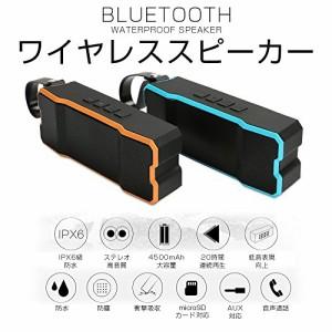 itDEAL Bluetooth スピーカー 20時間連続再生 大音量 低音 ステレオ 高音質 アウトドア IPX6 防水スピーカー 内蔵マイク搭載 microSDカー