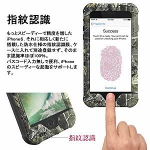 【ZVE】iPhone6s ケース iPhone6ケース 完全防水ケース アイフォン6s/6用 4.7インチ 多機能スマホケース 防塵 防雪 耐衝撃カバ ー 指紋認