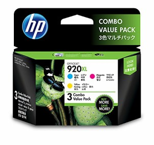 HP 920XL 純正 インクカートリッジ カラー3色 マルチパック E5Y50AA