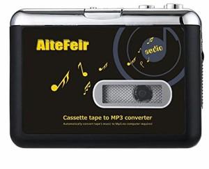 カセットテーププレーヤー 日本語取扱説明書付き カセットテープデジタル化 USBメモリー直接保存にMP3の曲を自動分割 PC不要 MP3コンバ