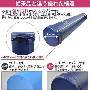 MRG 100cm ロング ヨガポール エクササイズマニュアル付き 最高級合皮 PUレザー カバータイプ (ネイビー)
