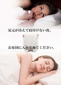 湯たんぽ かわいい ふわふわ 癒し 安眠 ひつじ ねこ 1L