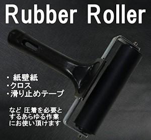 圧着 ゴムローラー 10cm x 2.8cm 滑り止めテープ 貼り付け 工具 内装用 ブラック 【ゴムローラー 黒】