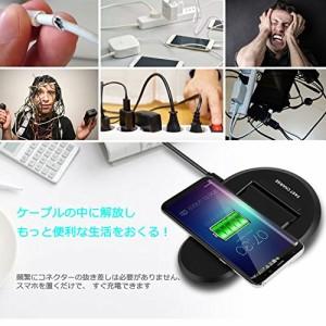Innens Qiワイヤレス充電器 急速無線充電器 ワイヤレスチャージャー スタンド型 2in1型 折り畳み式 GalaxyS8/S7Edge/S6 Edge+/S7/Note 5